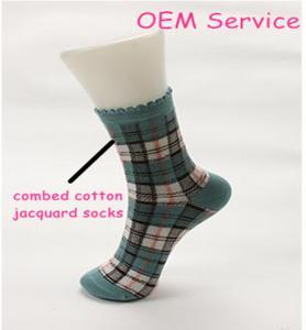 China lady combed cotton jacquard socks on sale
