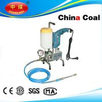 China High Pressure Concrete Repair Waterproof injection pump on sale