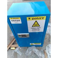 Wholesale Acid Corrosive Storage Cabinets / Safety Storage Cabinets 90 gallon lab farmer use from china suppliers