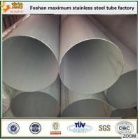 China NPS 3 1/2'' OD 101.60 SCH 40 stainless steel welded industrial pipe on sale