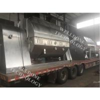 Wholesale High Efficiency Landfill Leachate Roller Drum Dryer H - 1000Kgs Loading Capacity from china suppliers