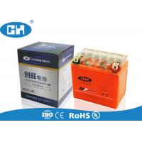 China Rechargeable Gel Motorcycle Battery Overcharging Protection Corrosion Resistant on sale