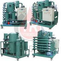Wholesale Safe Transformer Oil Purifier Cable Oil Degasifier Purification Equipment from china suppliers