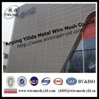 Wholesale building Facade perforated metal sheet from china suppliers