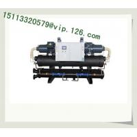 Wholesale Dual Screw Compressor Chillers/ Industry Central Chiller/Screw Water Chiller For Pakistan from china suppliers