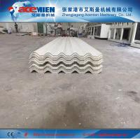 Wholesale PVC Double Layer Hollow Roofing Tile Making Machine  for Warehouse and Building from china suppliers