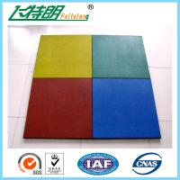 Buy cheap Childrens Safety Protecting Rubber Mat For Playground of 500x500x25 cm from Wholesalers