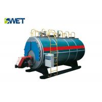 Wholesale Anti Corrosion Oil Fired Hot Water GeneratorLight Positive Pressure Combustion from china suppliers