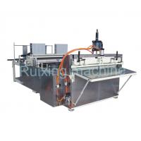 Buy cheap Ultrasonic Non Woven Slitting Machine Edge Sealing Effect 220 V Power from wholesalers