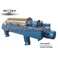 Wholesale Horizontal Continuous Decanting Centrifuge Separator With Solid Control Systerm from china suppliers