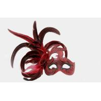 China Beautiful Luxury Ladies Charm Feather Masquerade Mask For Prom on sale