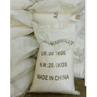 Buy cheap Potassium Carbonate 98.5% from Wholesalers