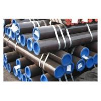 Wholesale Seamless Pipe FBE Steel Pipe from china suppliers