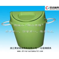 Wholesale Plastic injection mould high quality plastic garbage bin/dustbin/trash bin mould maker from china suppliers