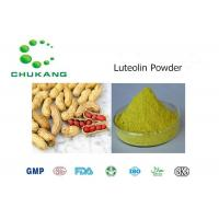 Wholesale Nature Herbal Ingredients Luteolin Arachis hypogaea L Anti Inflammatory And Antibacterial Effects from china suppliers