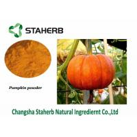 Wholesale Dried Pumpkin Vegetable Extract Powder Cushaw Water / Grain Alcohol Solvent from china suppliers