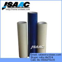 Wholesale PE aluminum sheet protective film from china suppliers