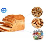 China Hygienic Bread Crouton Machine , Automatic Cube Cutting Machine Easy Clean on sale