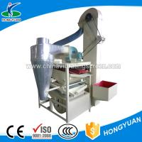 Family farm kernel Cleaning and Sieving Machine