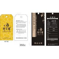 Wholesale Multi Color Custom Printed Hang Tags , Custom Printed Jewelry Hang Tags from china suppliers