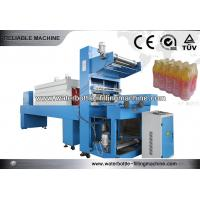 Wholesale Plastic Bottle Shrink Packaging Machines For Drinking Water , Beer , Soda from china suppliers