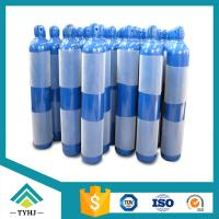 Wholesale CE, DOT, ISO, GB High Quality Industrial &Medical Oxygen Gas Cylinder from china suppliers