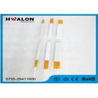 Buy cheap Industrial heating element ptc thermistor 20*10*1.3mm MCH heater from Wholesalers