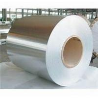 Wholesale aluminium closer Stock ,coil, 130-155mpa Tensile Strength from china suppliers