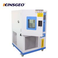 China -40~150℃ Customized 225L Temperature Humidity Test Chamber LCD / PC Operation on sale