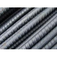 Buy cheap BS4449 G460B Reinforced Concrete Steel Bars , Construction Steel Rods Impact Resistance from Wholesalers