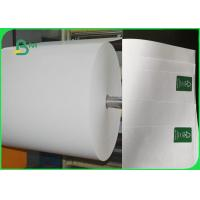 Wholesale 55gsm 60gsm 70gsm Uncoated Exercise Book Paper Reels Size 900mm FSC Certified from china suppliers