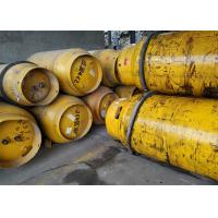 Wholesale 925 Ltr Cylinder Anhydrous Ammonia Gas R717 Refrigerant 99.6-99.8% Cold Store from china suppliers