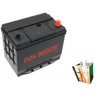 High Precision Car Battery Mold , Car Battery Shell Injection Molding Mold Making