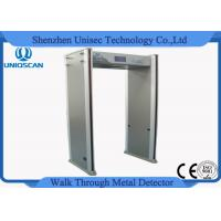 Wholesale Public Area Portable Metal Detector Archway / Walk Through Security Scanners 24 Detecting Zones from china suppliers