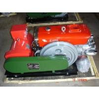 Wholesale 5kva Diesel Generating Set (5GF1) from china suppliers