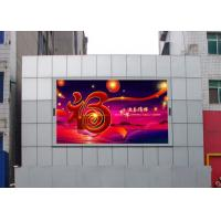 China Ultra Thin Full Color Led Panel P6 / Seamless Big Led Display Video High Definition on sale