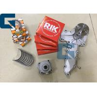 China KUBOTA Engine V2203 V2403 Oil And Water Pump / Poston Rings / Main / Con Rod Bearing on sale