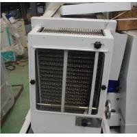 Wholesale MGCZ Series 50X20 Single Rice Peeling Machine 2.5 - 3.5 TPH  ISO9001 from china suppliers