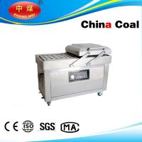 Wholesale DZ600/2C Vacuum Packaging Machine from china suppliers
