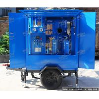 Wholesale Weather Proof Cover Transformer Oil Dehydration Machine For Substation Transportation from china suppliers