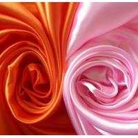 Wholesale Lean Textile 300T polyester satin fabric from china suppliers