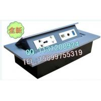 Wholesale Advanced Desktop Socket  Office Desktop Socket Press Up Desktop Socket  Fit for office and conference room from china suppliers