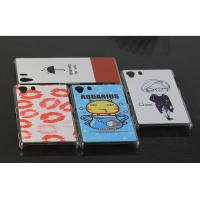 Wholesale Sublimation PC Sony Cell Phone Cases from china suppliers
