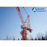 Urban Use 12 ton Luffing Jib Traveling Tower Crane Machinery Anti - Wind