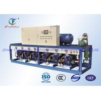 Wholesale Reciprocating Refrigeration Parallel Compressor Bock Low Temperature For Wine Cellar from china suppliers