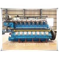 Buy cheap 1000kW top quality LPG generator set from Wholesalers