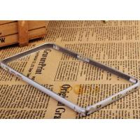Wholesale Fashion Iphone Metal Covers ,  Iphone 6 Aluminum Bumper Phone Cover from china suppliers