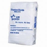 Wholesale Titanium White, High Whiteness/Hiding Power, for Surface Printing Ink and Iron Printing Coatings from china suppliers