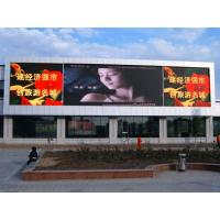 Buy cheap 960*960mm Big Outdoor P10 Full Color Digital Advertising LED Video Billboard from wholesalers