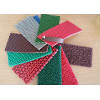 Wholesale 12 - 15m Length solid backing PVC Carpet Flooring Easy to clean from china suppliers